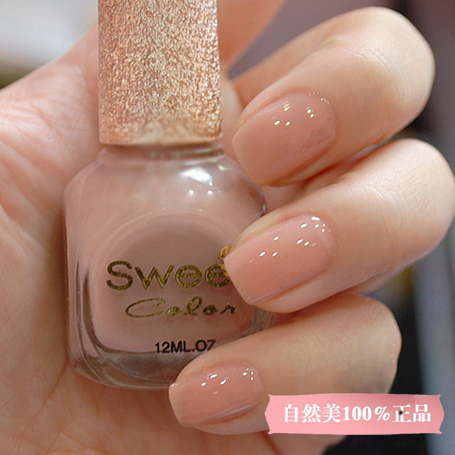 Nail art lifestuffs hqdefault nudenails1 sweet color eco friendly nail polish oil nude prinsesfo Images
